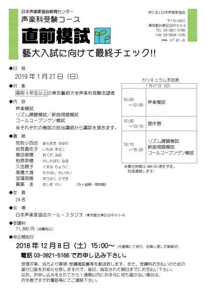 cyokuzen20190127[1].jpg