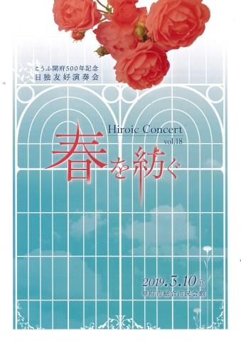 190310杉田さんプログラム1